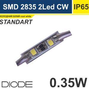 Светодиодный модуль 2835/2