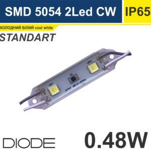 Светодиодный модуль 5054/2
