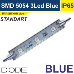 Светодиодный модуль 5054 синий