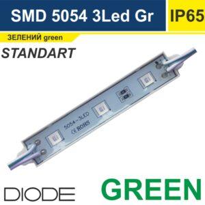 Светодиодный модуль 5054 зеленый