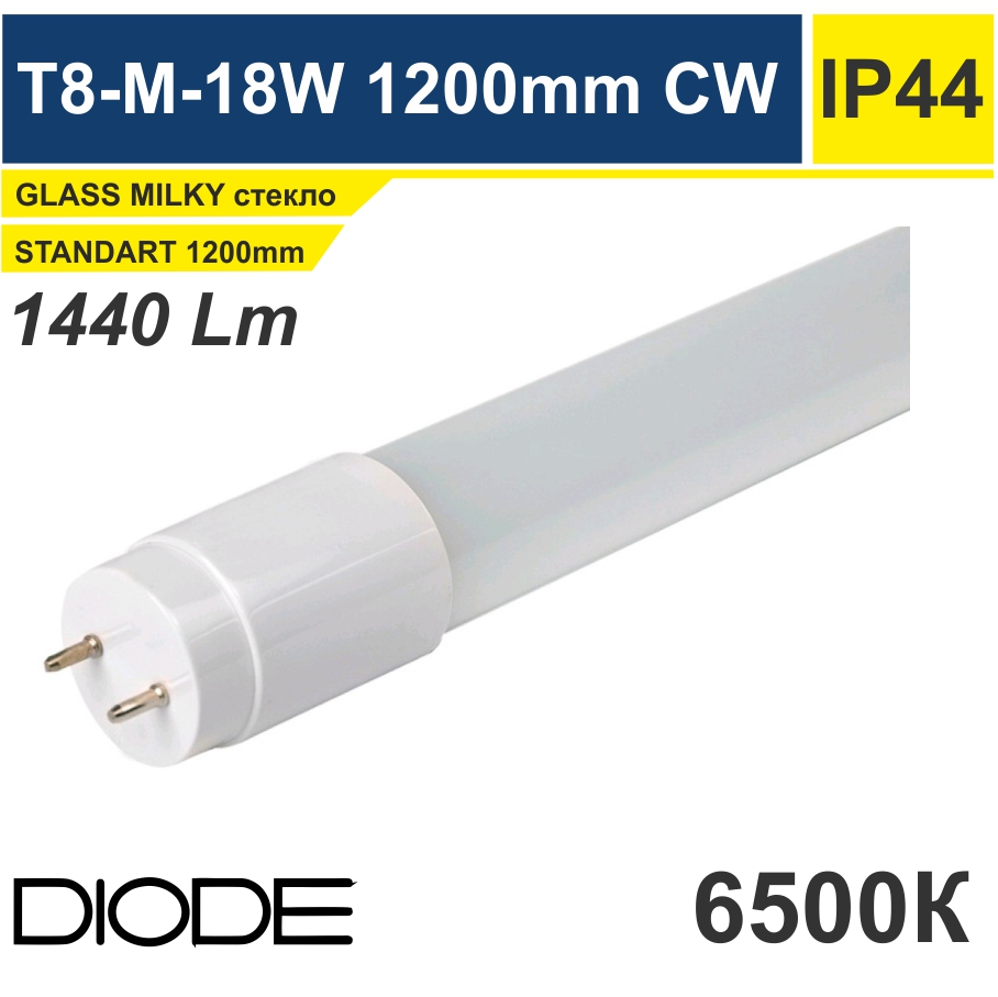Светодиодная лампа Т8 120 см CW