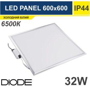 Светодиодный светильник 32 Вт белый