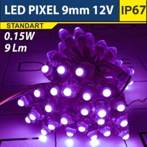 Диоды 9мм Фиолетовый
