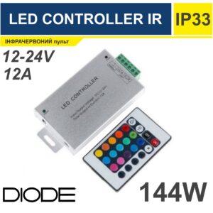 Контроллер IR 12А